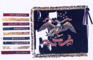 Regimental Colors of the 4th Ohio Volunteer Cavalry
